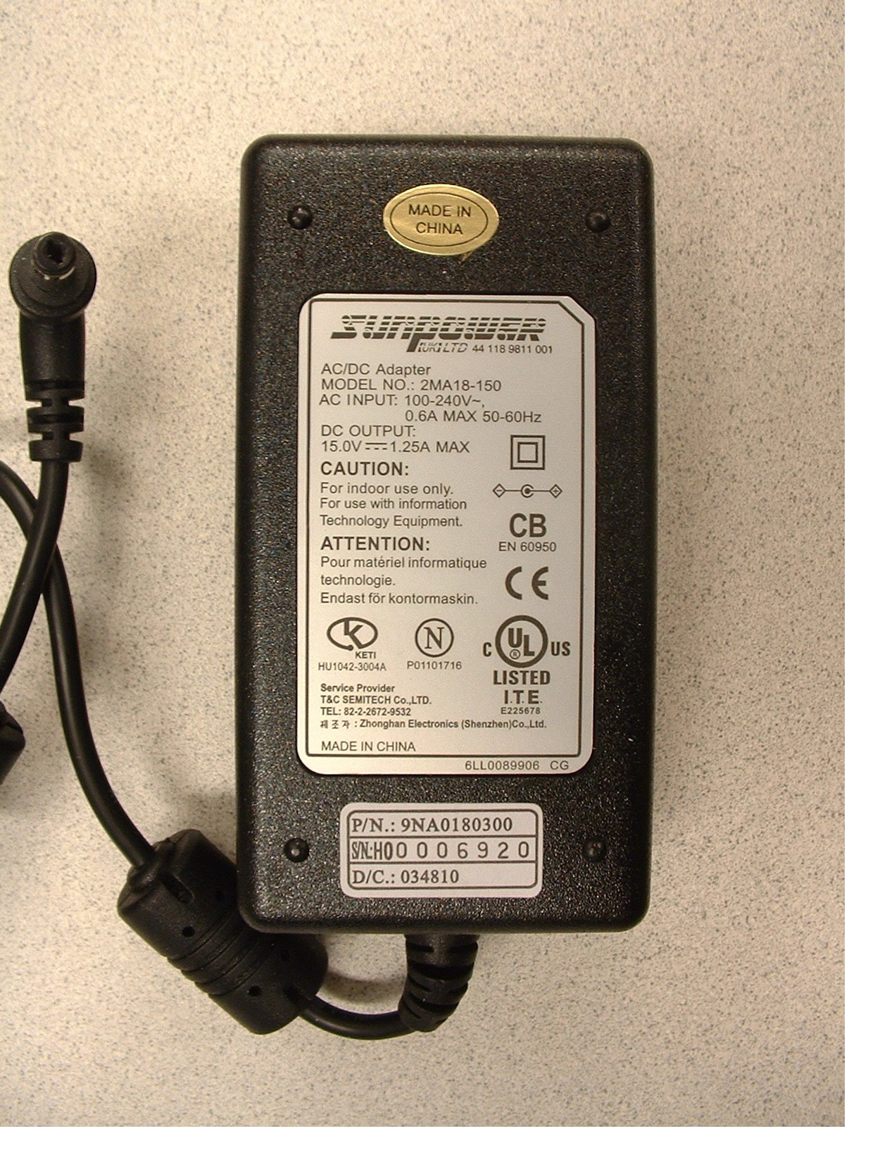 Picture of Recalled AC Power Adapter
